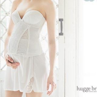 処分価格!hugge bridal マタニティビスチェ&フレアパンツ(ブライダルインナー)