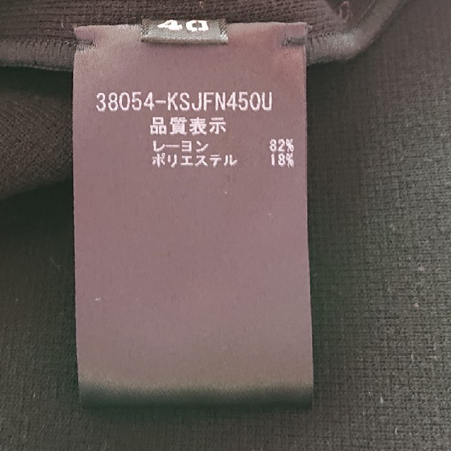 FOXEY(フォクシー)の美品・foxeyニットジャケット⭐ レディースのジャケット/アウター(ノーカラージャケット)の商品写真