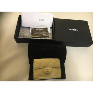 CHANEL - シャネル 三つ折り財布 イエロー シリアルカードあり 正規品