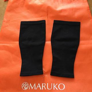 マルコ(MARUKO)のMARUKO ふくらはぎサポーター L-LL(その他)