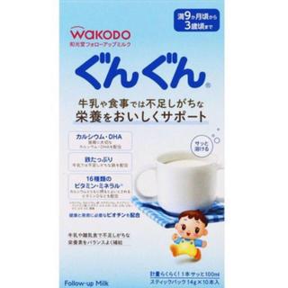 ワコウドウ(和光堂)のぐんぐん♡フォローアップミルク♡2箱(乳液/ミルク)