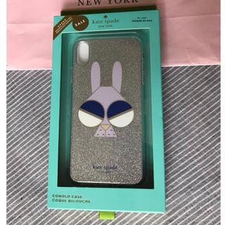 ケイトスペードニューヨーク(kate spade new york)のケイトスペード 新品 マニー バニー iPhone XS Max ケース(iPhoneケース)