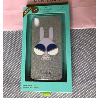 ケイトスペードニューヨーク(kate spade new york)のケイトスペード 新品 マニー バニー iPhone XR ケース(iPhoneケース)