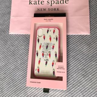 ケイトスペードニューヨーク(kate spade new york)のケイトスペード 新品 フロック パーティー iPhone XR ケース(iPhoneケース)
