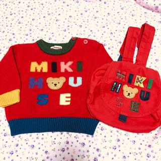 ミキハウス(mikihouse)のミキハウス レトロ セーター&リュック 80size(ニット/セーター)