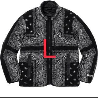 Supreme - supreme Reversible Bandana Fleece