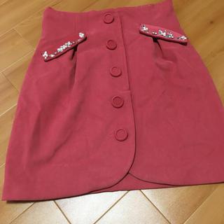 ByeBye - ビジュー付きスカート