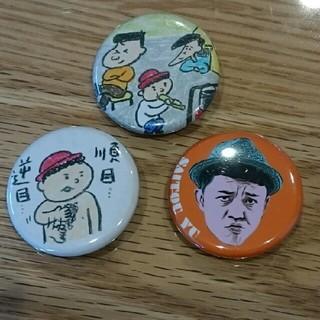コロ助様☆ゴリパラ見聞録☆缶バッチ2個セット(お笑い/バラエティ)