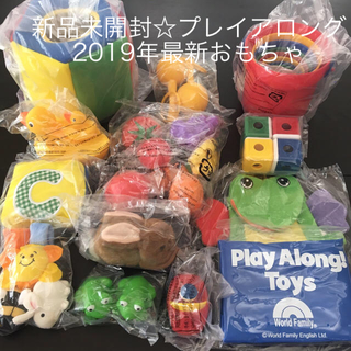 新品未開封☆DWEプレイアロング おもちゃ最新2019 ディズニー英語システム