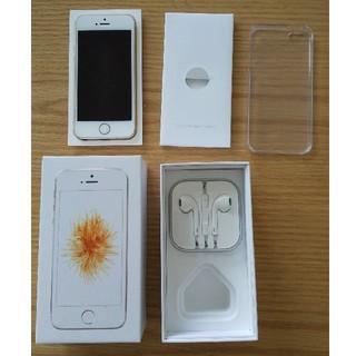 iPhone - iPhone SE SIMフリー 1年使用