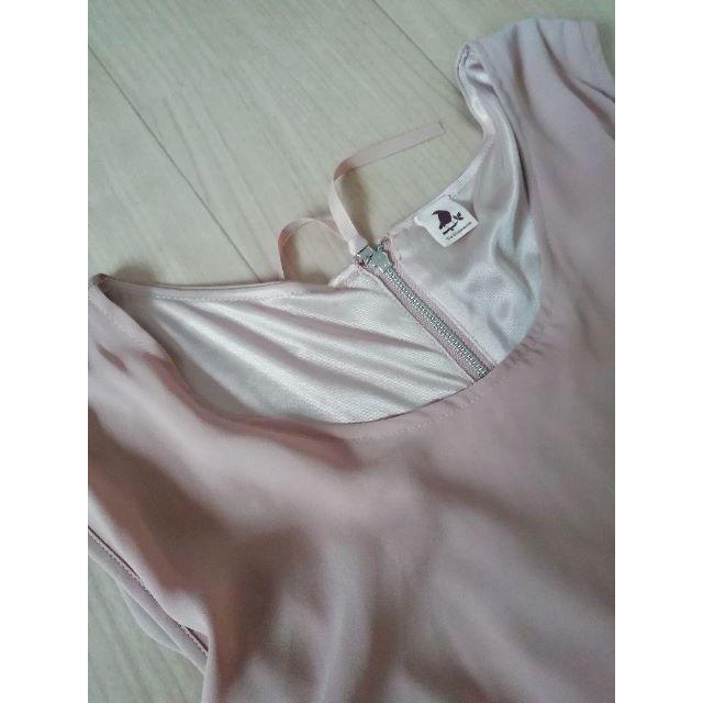 INGNI(イング)のTo blossomのベージュオールインワンサロペット レディースのワンピース(ロングワンピース/マキシワンピース)の商品写真