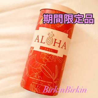 【期間限定品】ALOHA FALL TIN★ホノルルクッキー★ショートブレッド(菓子/デザート)