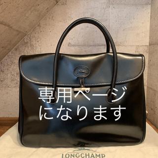LONGCHAMP - 【極美品】◆LONGCHAMP オールレザー ハンドバッグ◆