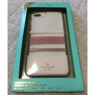 ケイトスペードニューヨーク(kate spade new york)のスマホケース iPhone 8Plus/7Plus/6sPlus/6Plus(iPhoneケース)