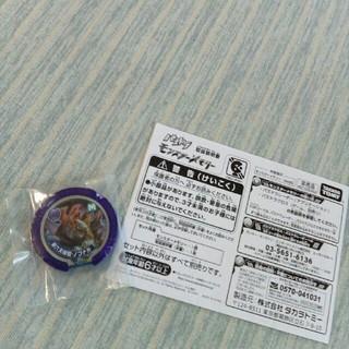 タカラトミー(Takara Tomy)のパズドラ非売品!!(携帯用ゲームソフト)