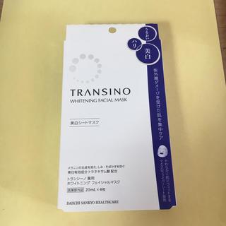 ダイイチサンキョウヘルスケア(第一三共ヘルスケア)のトランシーノ マスク 1箱(パック / フェイスマスク)