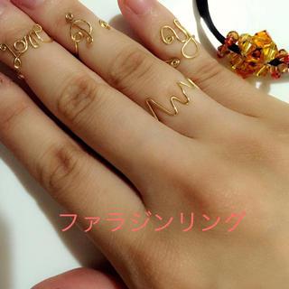 ファラジンリング(リング(指輪))