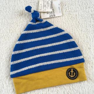 ブリーズ(BREEZE)の新品 ベビー帽子(帽子)