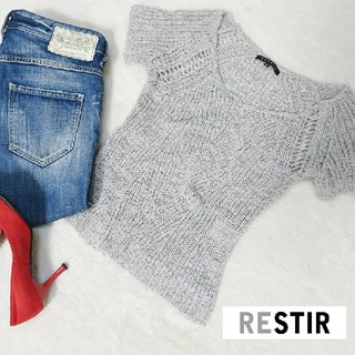 リステア(RESTIR)のリステア(RESTIR)かぎ編み半袖ニット/38サイズ グレー 激安!!(ニット/セーター)