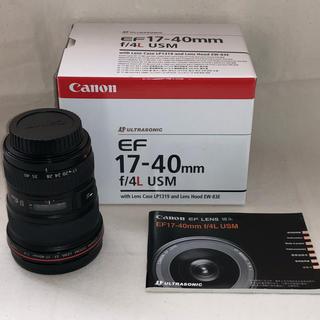 Canon - Canon EF 17-40mm f/4L USM