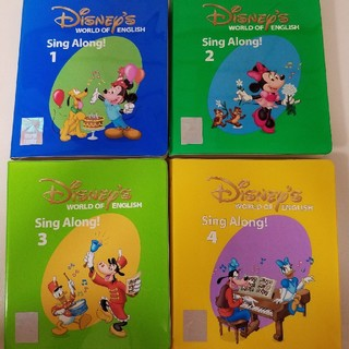 Disney - ブラシ版シングアロング DWE  ディズニー英語システム