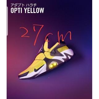 NIKE - NIKI アダプト ハラチ yellow