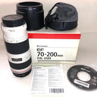 Canon - Canon EF 70-200mm f/4L USM