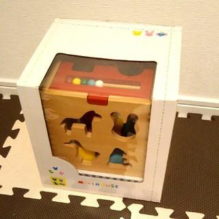 ミキハウス(mikihouse)のミキハウス 知育玩具(知育玩具)