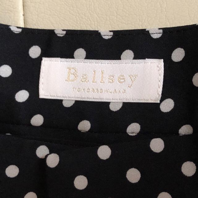 Ballsey(ボールジィ)の超美♪ TOMORROWLAND  ボールジィ Ballseyドットワイドパンツ レディースのパンツ(キュロット)の商品写真