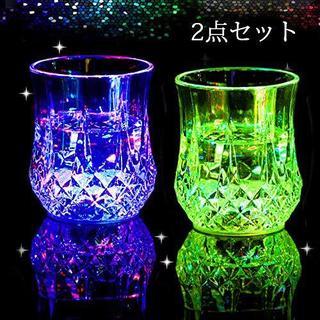 LED コップ ロックグラス 2個セット 2win2buy 光る 液体感知