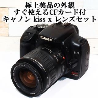 ★極上美品の外観&すぐ使えるCF付★キャノン kiss x レンズセット