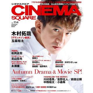 Johnny's - cinema square