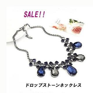 人気特価♪ブルードロップ ネックレス(ネックレス)