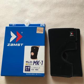 ザムスト(ZAMST)のザムスト 膝サポーター MK1  M(トレーニング用品)