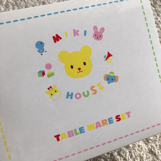 ミキハウス(mikihouse)のミキハウス食事セット(離乳食器セット)