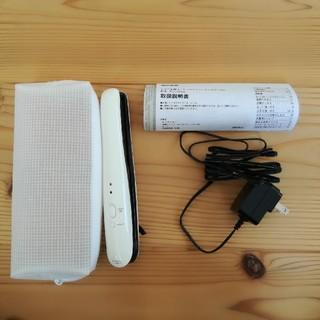ムジルシリョウヒン(MUJI (無印良品))の無印良品 トラベル用コードレスヘアアイロン(ヘアアイロン)