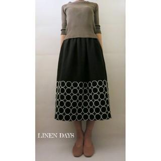 ミナペルホネン タンバリン ネイビー ◊ハンドメイド◊ 大人のふんわりスカート