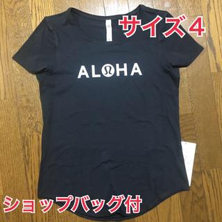 ルルレモン(lululemon)のルルレモン ハワイ限定 Tシャツ サイズ4 ブラック 袋付き #S82(ヨガ)