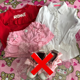 RONI - RONIセット