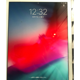 Apple - (液晶割れ)iPad Pro 9.7 256gb wifi