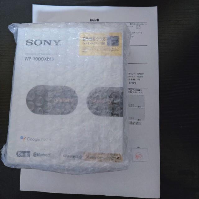 SONY(ソニー)の【新品未開封】SONY ワイヤレスイヤホン WF-1000XM3 ブラック スマホ/家電/カメラのオーディオ機器(ヘッドフォン/イヤフォン)の商品写真