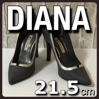 ダイアナ(DIANA)の美品 DIANA ダイアナ ヒール パンプス グレー シルバー 21.5cm(ハイヒール/パンプス)