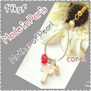 AGATHA - 新品 パリ購入フランス製★14kgf マザーオブパール 珊瑚  パール ピアス