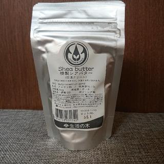 セイカツノキ(生活の木)の精製シアバター(30g)(その他)