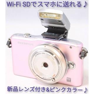 OLYMPUS - ◆Wi-Fi仕様◆新品レンズ付き&シャッター数90回◆オリンパス E-PM1
