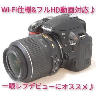 Nikon - ◆Wi-Fi仕様◆極上品◆ライブビュー&フルHD動画◆Nikon D3100