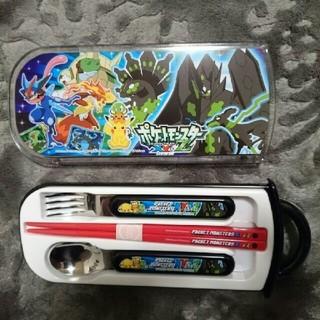 ポケモン - ポケットモンスターXY&Z/食洗機対応スライド式トリオセット