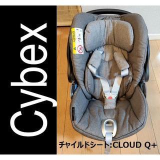 サイベックス(cybex)のCYBEX CLOUD Q+/ISOFIXベース フルセット(別売カバー含む)(自動車用チャイルドシート本体)