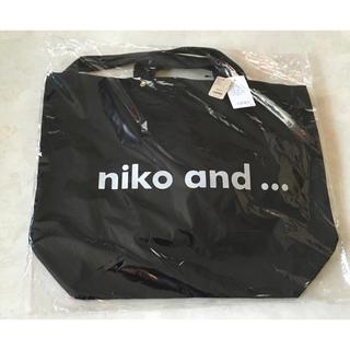 ニコアンド(niko and...)の【在庫限り☆】ニコロゴ ★黒 トートバッグ 2way ★ニコアンド(トートバッグ)