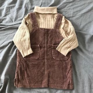 petit main - コーデュロイ スカート